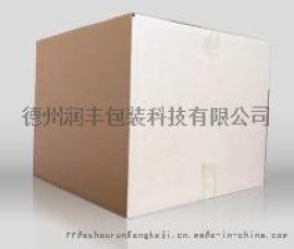 德州本地纸箱厂瓦楞箱牛皮纸箱纸盒品质优发货快