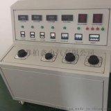 高低压开关柜通电试验台设备