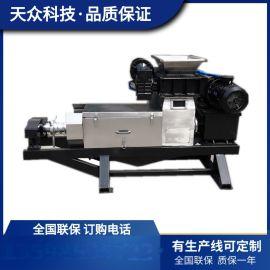 天众专业生产果蔬榨汁机 酒厂原料加工设备 饮品生产