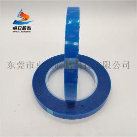 3m8003双面胶 0.03mm蓝色pet双面胶