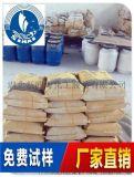 湖北新四海化工直銷水泥砂漿用消泡劑
