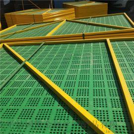 广州镀锌钢板爬架网片建筑钢板爬架网片施工安全防护网