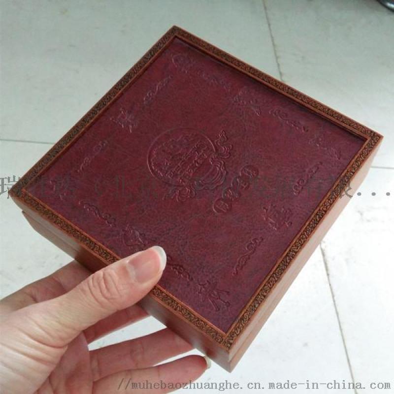 精油木盒價格,北京佛珠木盒,瑞勝達紅酒木盒廠
