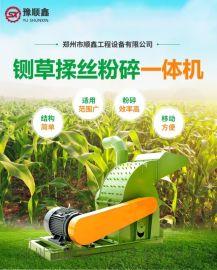 有机肥粉碎设备 秸秆粉碎机 有机肥生产设备厂家