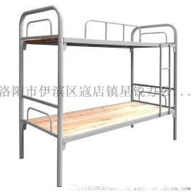 郑州学生上下床 工厂员工宿舍铁架床 厂家直销