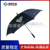 高爾夫雨傘生產商高爾夫直杆遮陽傘商務禮品傘定製廠家