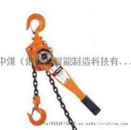 HSH-A 623系列手扳葫芦