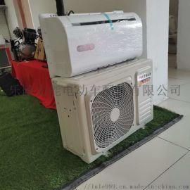 车载800瓦电动空调24伏驻车电动空调制冷电动空调
