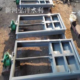 弘洋水利厂家直销机闸一体式闸门  可按需定做