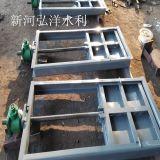 弘洋水利廠家直銷機閘一體式閘門  可按需定做