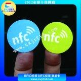 NFC MI 电子标签