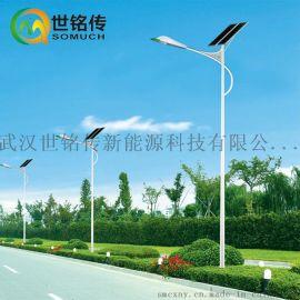 3米4米5米6米8米新农村改造LED太阳能路灯超亮户外灯庭院灯高杆灯