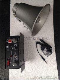 YDC-135Q船用扬声器 船用广播低音扬声器 高音喇叭号筒 嵌式扬声器