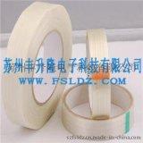 白色玻璃纖維膠帶|乳白加香纖維膠帶