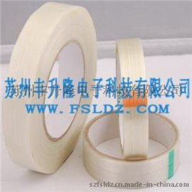 白色玻璃纤维胶带|乳白加香纤维胶带