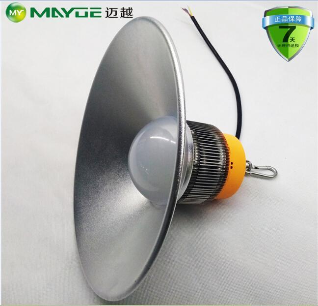邁越照明工厂直销工矿灯  LED工礦燈 用于工厂照明