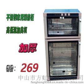 正品特价78L家用不锈钢低温柜商用高温臭氧消毒碗柜餐具消毒柜