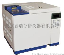 天然气热值分析仪价格,天然气分析色谱仪器,普瑞气相色谱