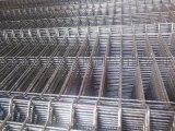 安平縣電焊網片專業廠家