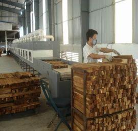 微波木材烘干设备