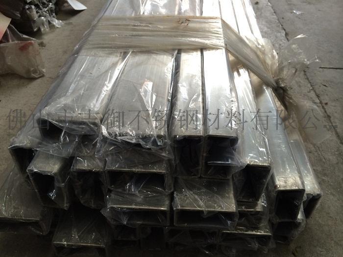安陽不鏽鋼日標管|304不鏽鋼雞蛋管|薄壁不鏽鋼管