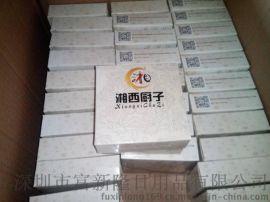 深圳市生产10张/15张/盒湘西厨子盒抽广告餐巾纸/盒装广告餐巾纸