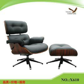 厂家批发欧美经典伊姆斯躺椅Eames Lounge chair 休闲牛皮躺椅