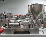佳河牌GH-1膏液灌装机