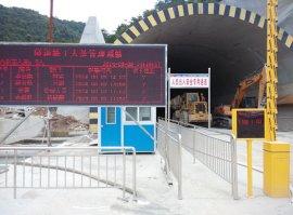 隧道门禁设备公司,供应隧道监控门禁系统