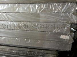 济宁食品用不锈钢管|常规304不锈钢管|拉丝不锈钢管