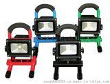 LED充電投光燈10W移動戶外地攤便攜式工程應急照明防水泛光燈20/30W