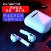 苹果1:1蓝牙耳机瑞昱方案蓝牙5.0按键版