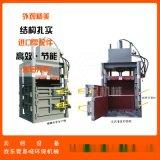 60吨立式海绵液压打包机 昌晓机械手动打包机