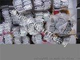 耐力板铝合金压条_38/48/50铝压条有现货