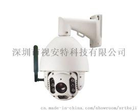 深圳专业生产4G无线高速球