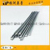 鑄造碳化鎢焊條 管狀合金焊條 耐磨碳化鎢顆粒焊條