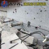 內蒙古鄂爾多斯大型劈石機 電動液壓劈裂機
