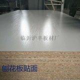 临沂刨花板贴面板 免漆颗粒板 生态板厂家