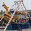 公园游乐设备海盗船 户外大型24坐海盗船游艺设施