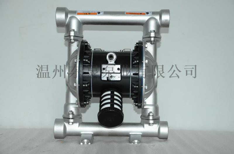 不锈钢QBY气动隔膜泵