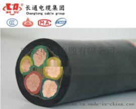 通用橡套软电缆YC 3×2.5+1×1.5mm