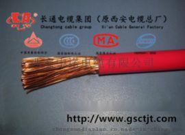 聚路乙烯绝缘软电线ZR- BVR50mm