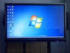 65寸多媒体会议培训教学一体机触摸教育电子白板