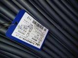 销售SWRCH35K、45K 规格齐全 优质产品
