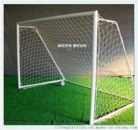 兰州市5人7人11人足球门 学校比赛用足球门