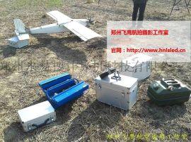 上街机场-河南无人机航拍测量-河南飞鹰航拍