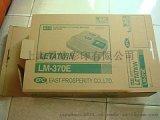 小電器展示盒 紙質展示架小電器收納紙盒 上海景浩彩盒廠