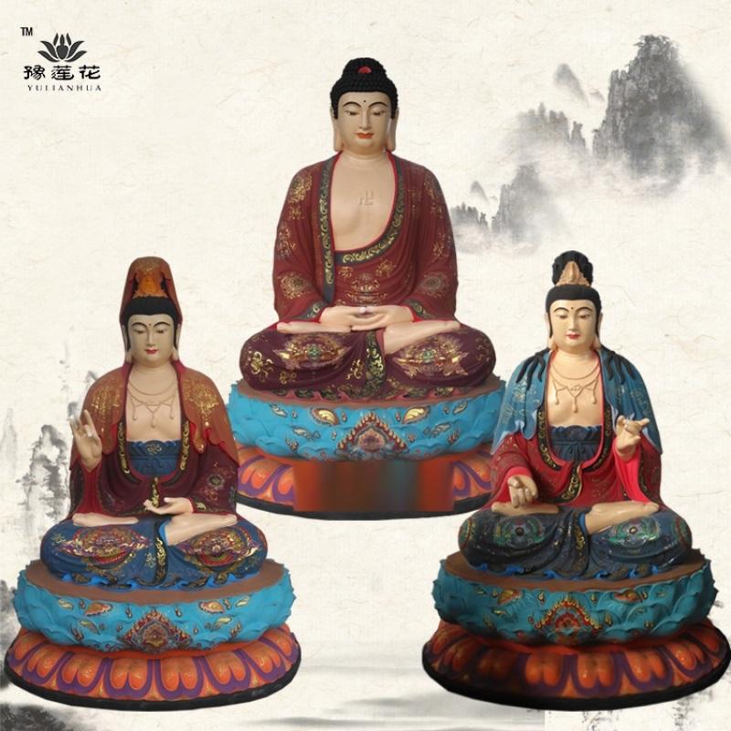 西方三聖佛像工廠直銷 藥師佛佛像 三寶佛佛像