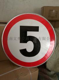 河南文奥供应反光标志牌