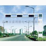 框架信号灯杆,扬州框架式信号灯厂家直销